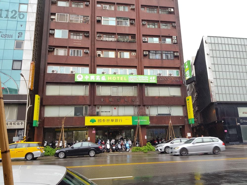 JHONG-SING HOTEL