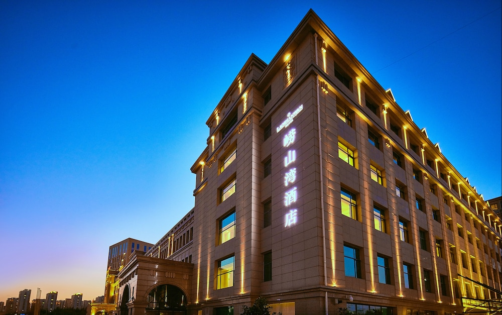 Qing Dao Lao Shan Wan Hotel