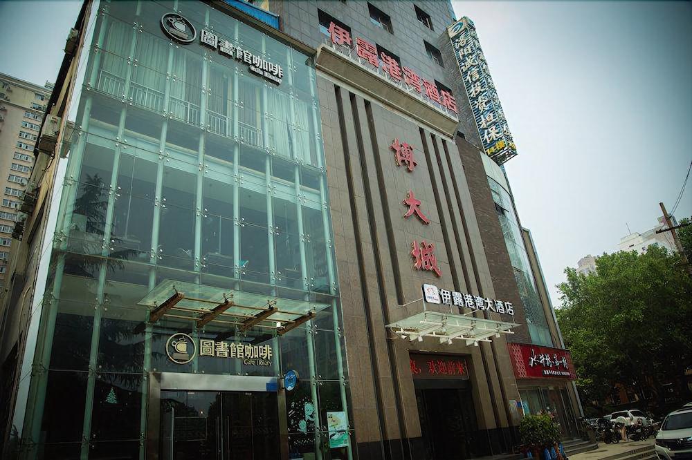 Luoyang Yilu Gangwan Hotel