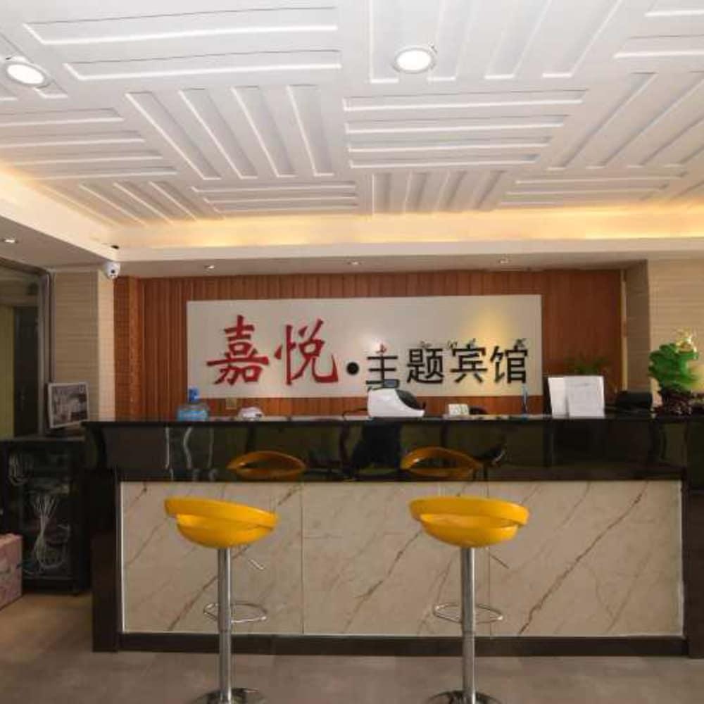 Luoyang Jiayue Theme Hotel