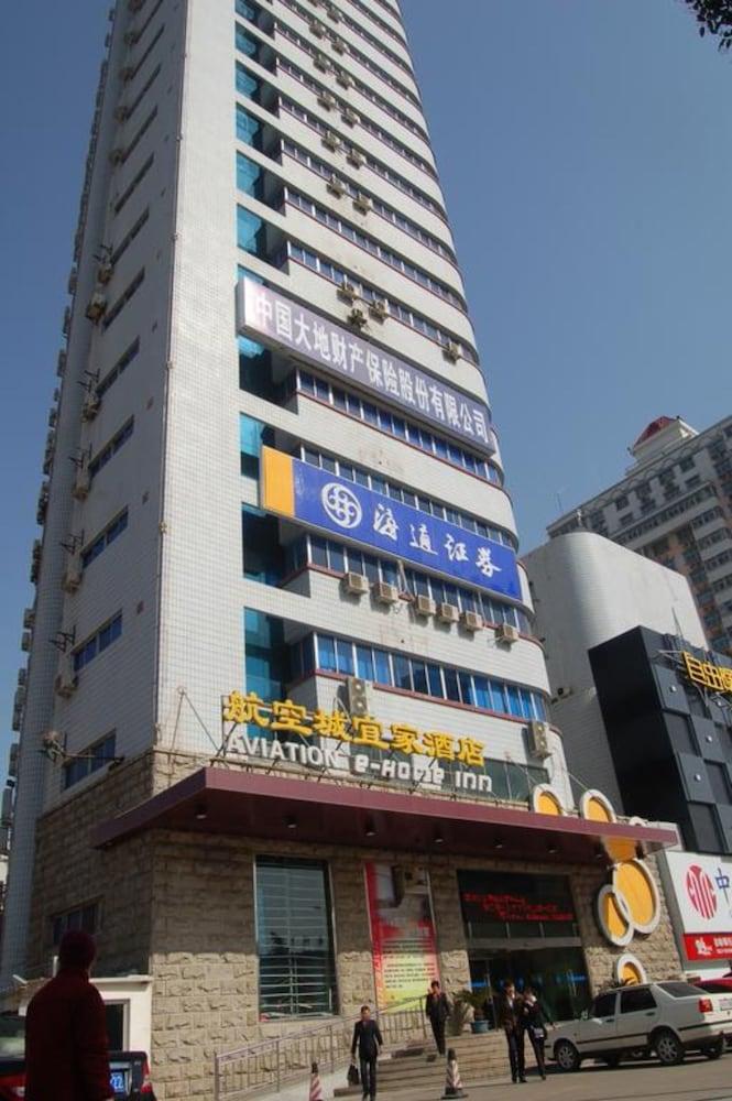 Luoyang Aviation E-Home Inn
