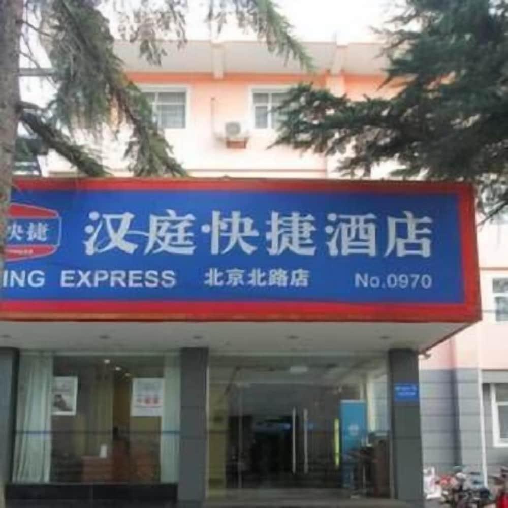 Hanting Hotel