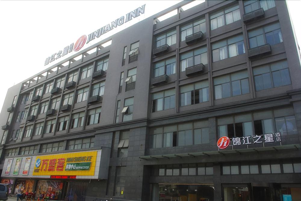Jin Jiang Inn ShangHai HongQiao Station