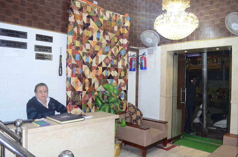 Hotel Shivratri Guest House