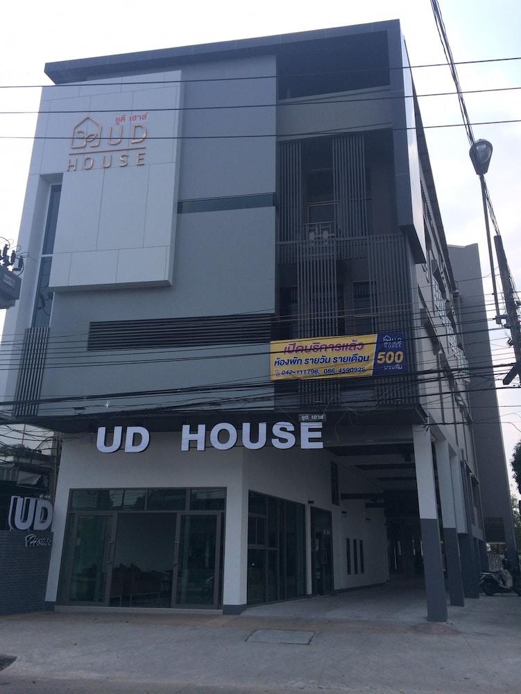 UD House