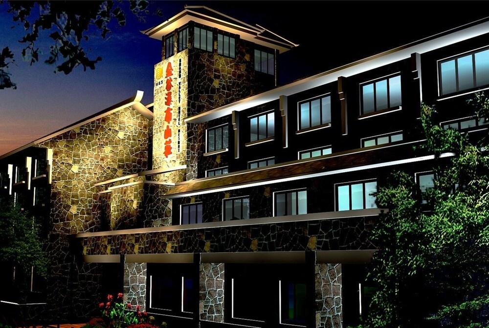 Huangguoshu Hotel