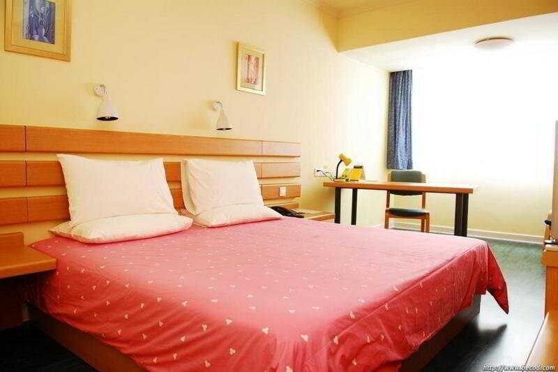 Home Inn Fu Qing