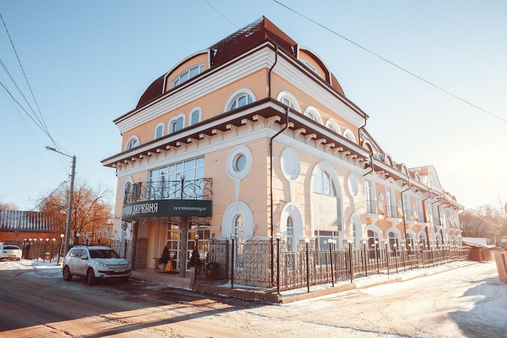 Imperial Village Hotel Hosudarev Dom