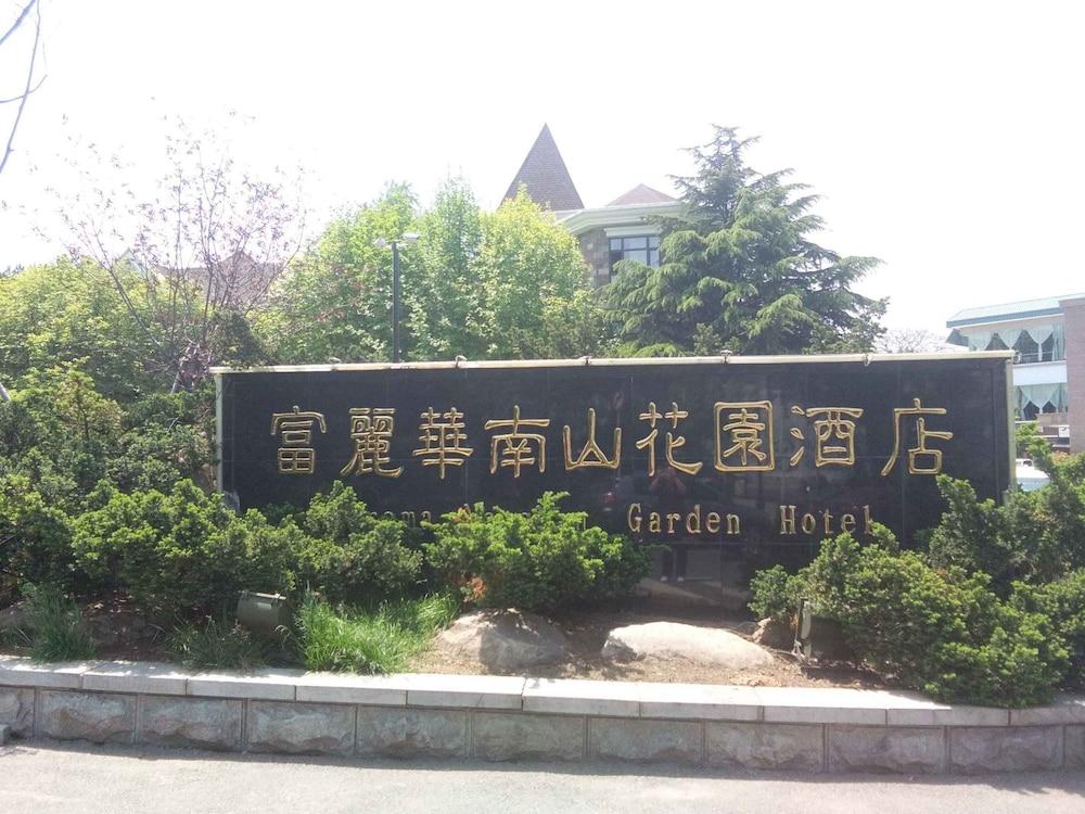 Dalian Nanshan Garden Hotel