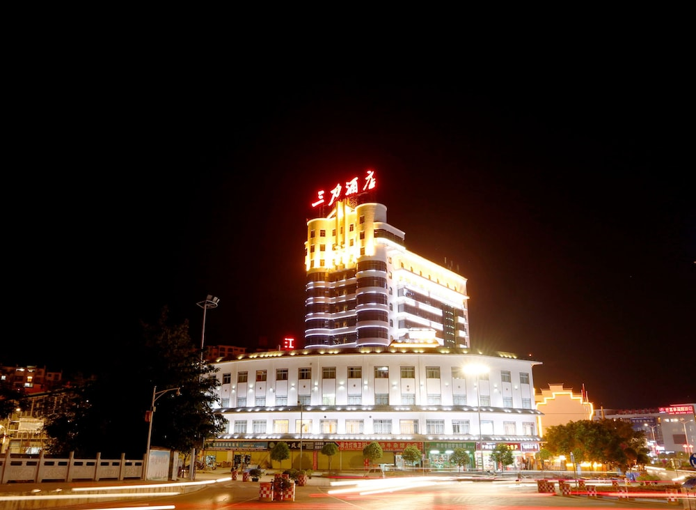 Libo Sanli Hotel