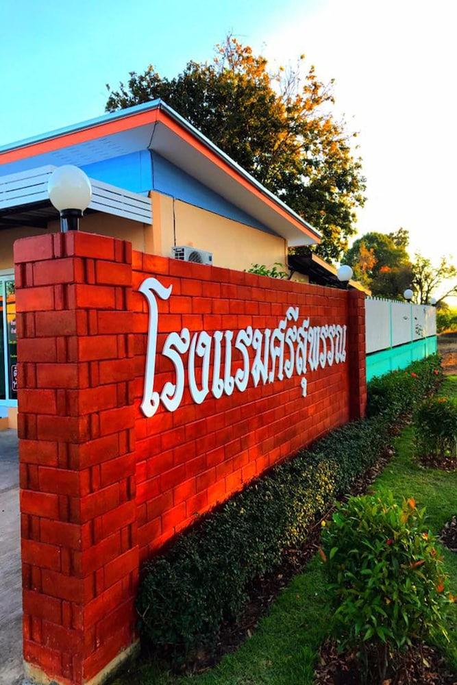 Srisuphan Hotel