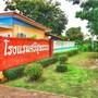 Srisuphan Hotel photo 9/19
