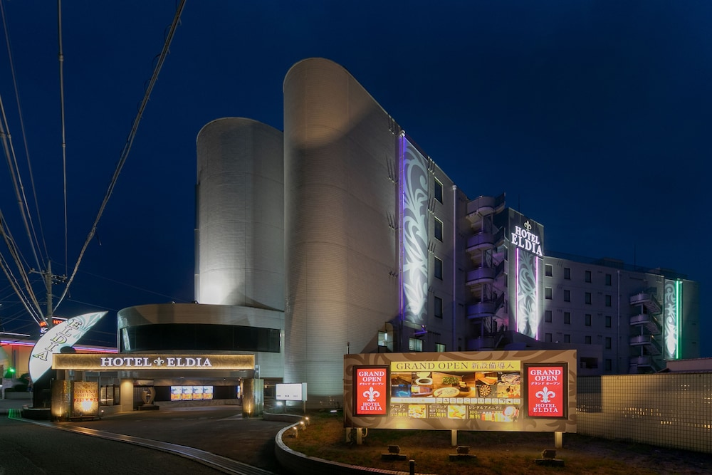 Hotel Eldia Yamanashi - Adult only