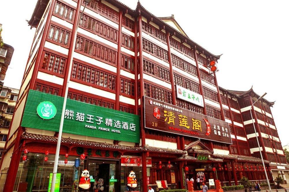 Panda Price Selected Hotel Chengdu Xinhua Park Branch