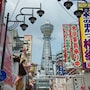 Infinity Hotel Osaka Dome-mae photo 20/41