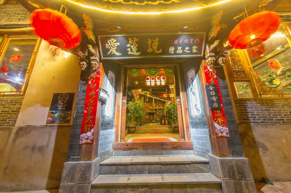 Yunshang Boutique Inn