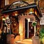 Savoy Park Hotel photo 2/36