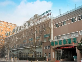 Photo for GreenTree Inn Beijing Guangmingqiao Express Apartment Hotel in Beijing