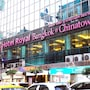 Hotel Royal Bangkok @ Chinatown photo 8/41
