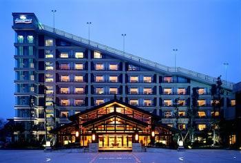 青城豪生國際酒店