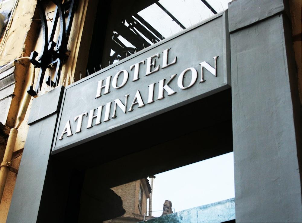 Athinaikon Hotel