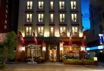 Photo for Hotel Eclat Taipei in Taipei