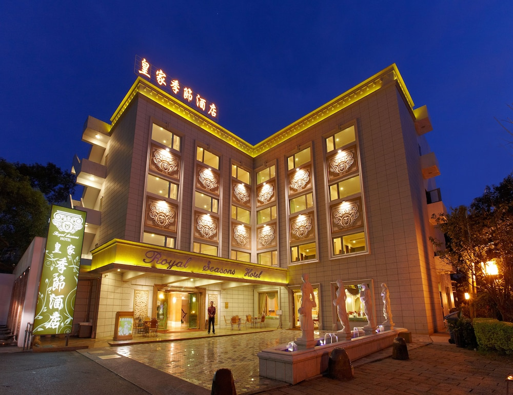 Royal Seasons Hotel Hot Springs Tapei-Beitou