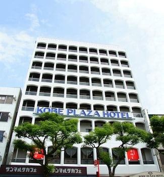 神戶廣場飯店