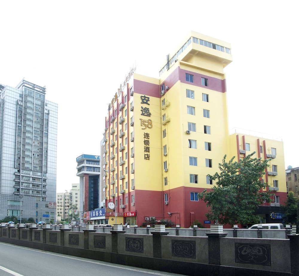 Ane Hotel - Dongmapeng Branch
