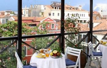 Photo for Ai Due Fanali in Venice