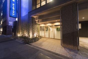 Photo for Dormy Inn Tokyo-Hatchobori Natural Hot Spring in Tokyo