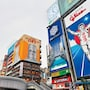 Hotel Claiton Shin-Osaka photo 39/41
