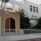 Résidence Dar Hayet