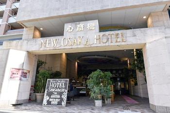Photo for New Osaka Hotel Shinsaibashi in Osaka