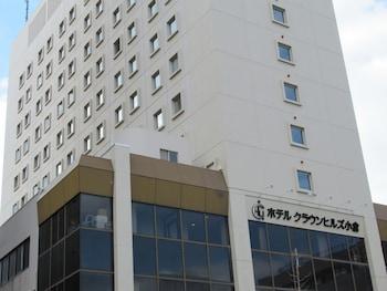 小倉皇冠山飯店