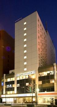 Hotel Crown Hills Kokura - Featured Image  - #0