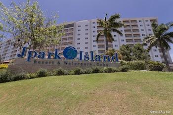 Jpark Island Resort & Waterpark Cebu Hotel Front