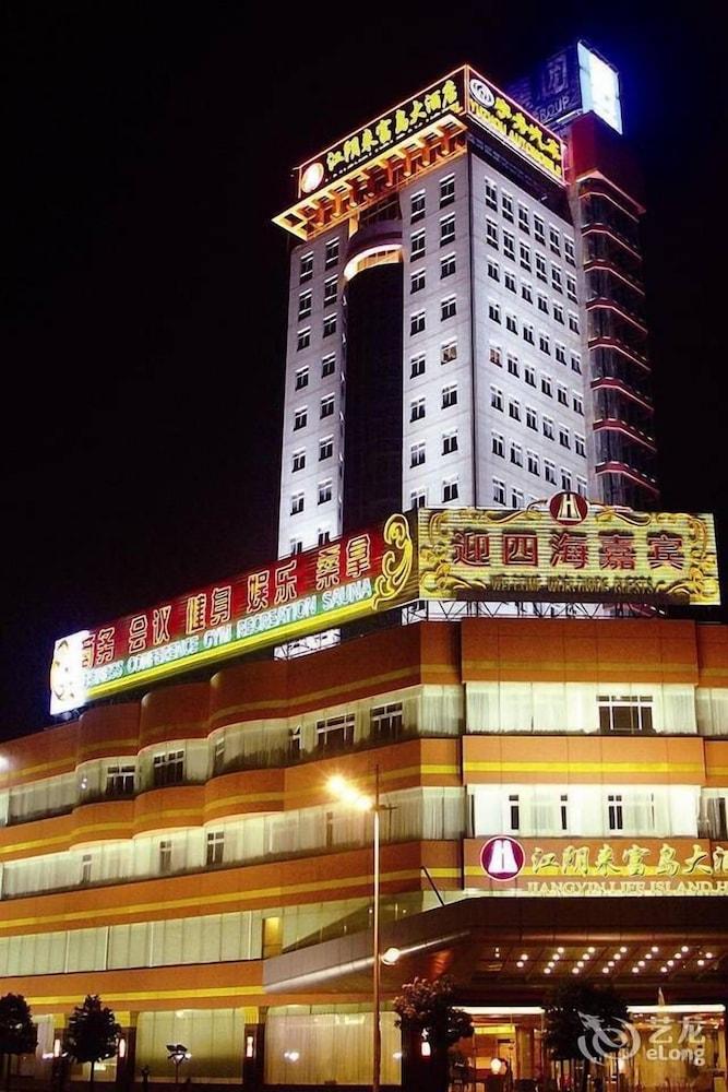 Jiangyin Life Island Hotel