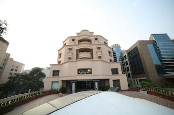 阿馬亞飯店