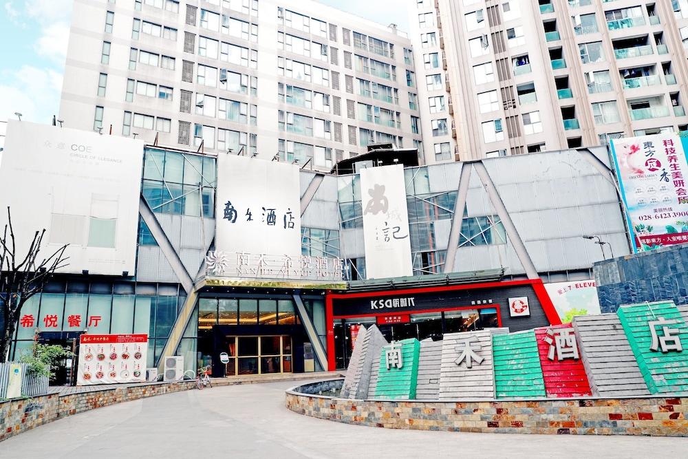 Nan He Xi Yue Hotel