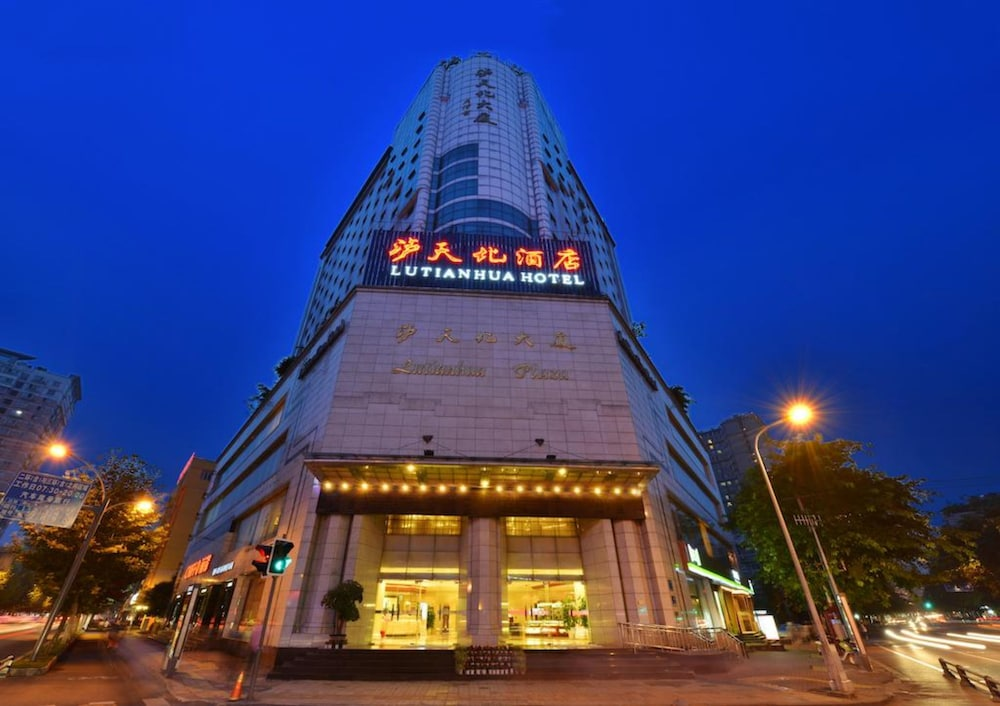 Chengdu Lu Tian Hua Hotel