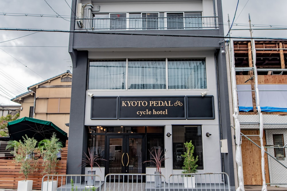 Kyoto Pedal