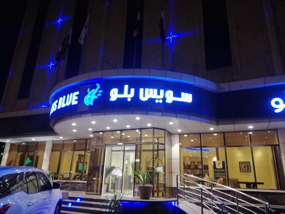 Swiss Blue Hotel Jazan