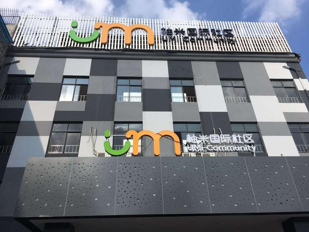UMI Community Lujiazui Branch