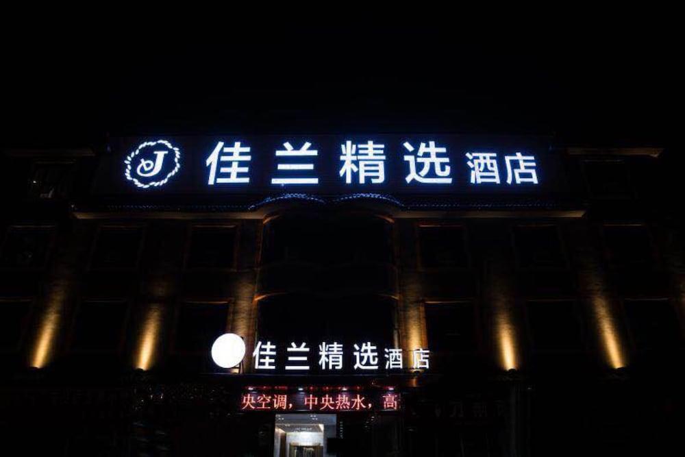 Guiyang Jialan Selected Hotel