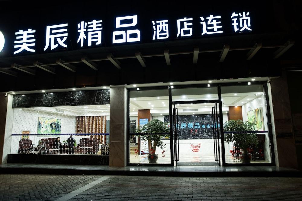 Guiyang Mei Chen Hotel