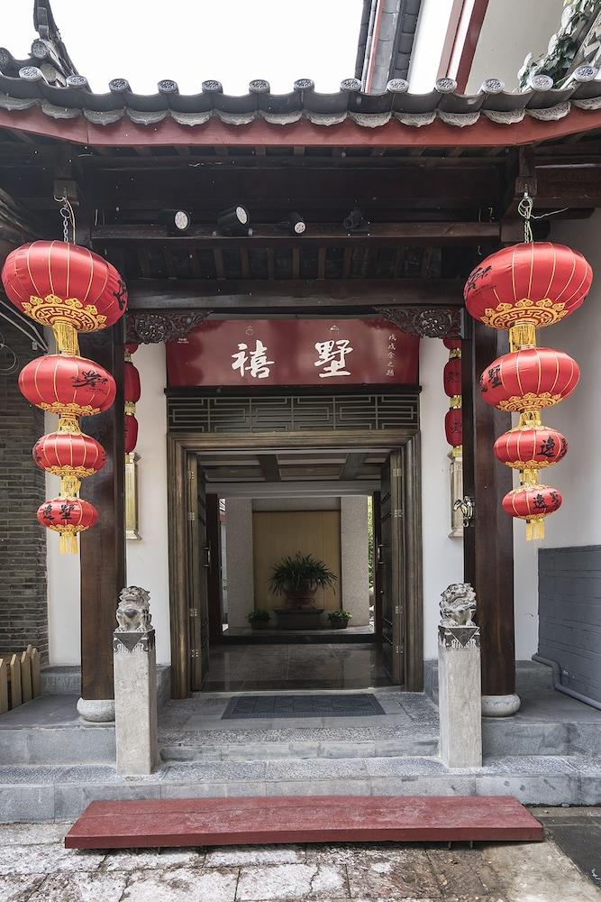 Lijiang Old Town Xishu Inn