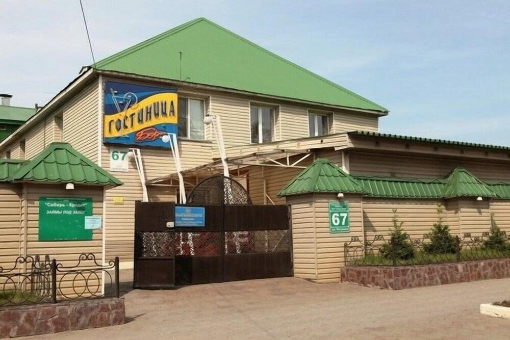 Hotel Kirovskiy