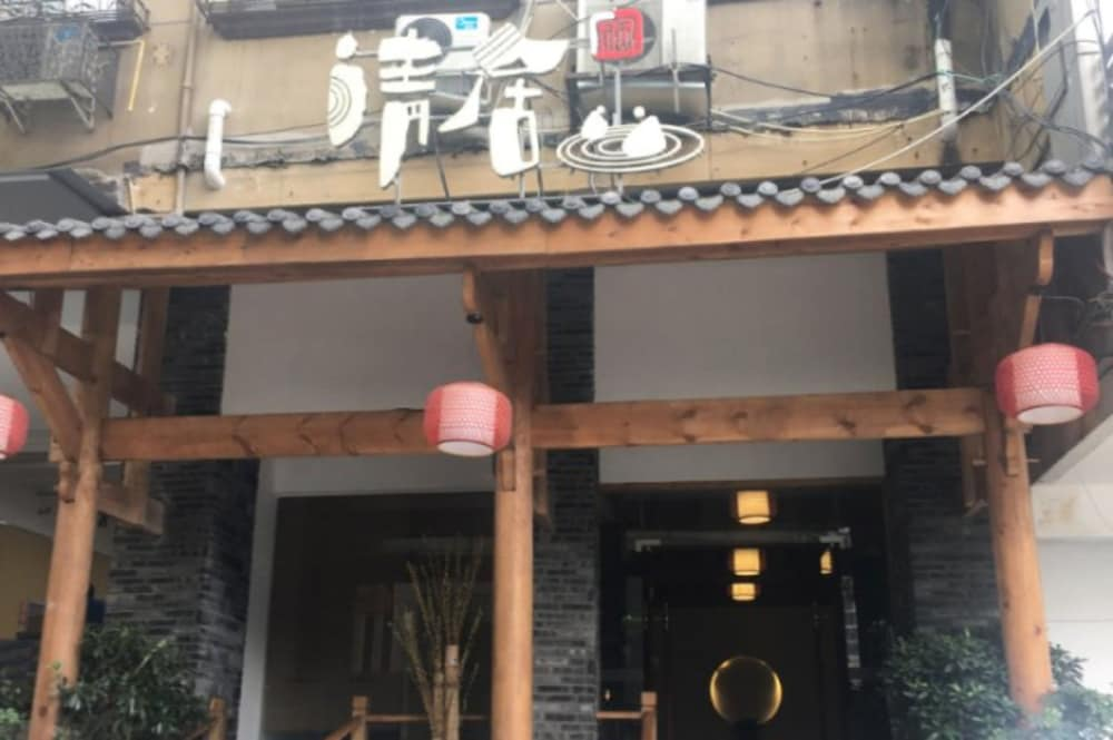 City Cottage Hotel Tidu Rd Branch
