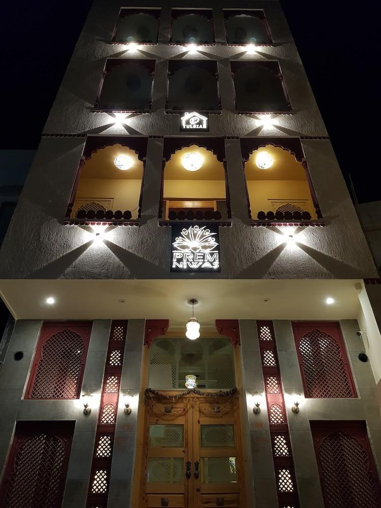 Prem Niwas Boutique Hotel